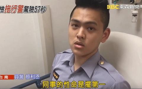 臺通緝犯被警方6槍擊斃 再度引發警員用槍時機討論