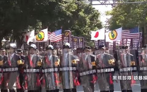 """臺灣""""精日""""組織吸金3億新台幣 有關負責人淩晨移送復訊"""