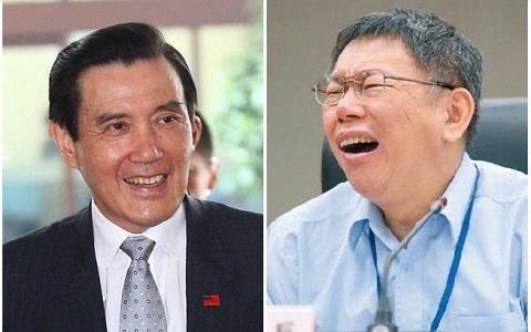 臺教授稱馬英九和柯P犯了共同最大錯誤 網友:超中肯!