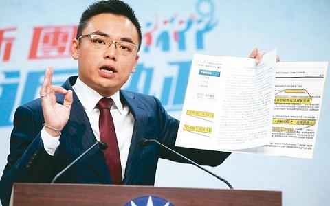 批國民黨蓋核四沒遠見 洪孟楷:蘇貞昌連自己也騙?
