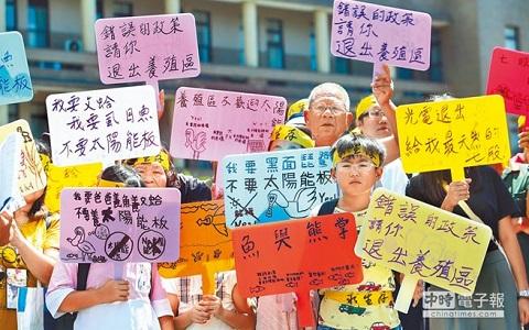不滿太陽能種電破壞養殖環境 臺南漁民北上抗議