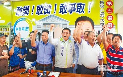 民進黨代表