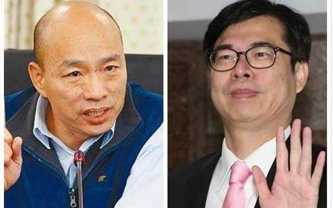 韓國瑜(左)和陳其邁(右).jpg