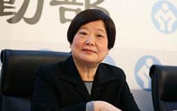 上任不到24小時!蔡英文表姐林美珠閃辭臺灣金聯董事長