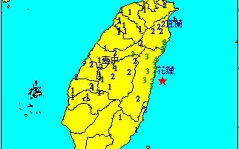 2.16花蓮地震聯合1.jpg