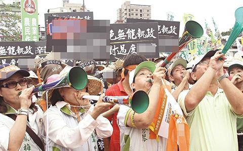 3.18反ECFA遊行2010聯合1.jpg