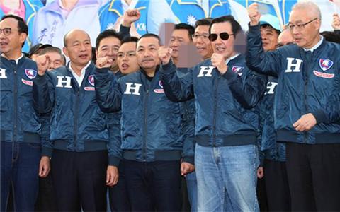 小圖 國民黨 1210.jpg