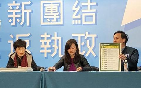 國民黨爆蔡辦秘書長蘇嘉全外甥貪腐 顏色對了官官相護