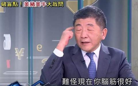 不能犧牲民眾健康_副本.jpg
