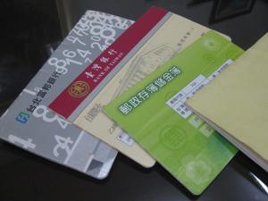 臺灣人為什麼愛存錢?