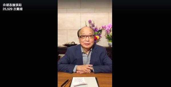 胡志強出院臉譜網直播報平安 笑説:有人説我不行了?