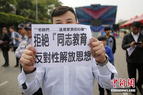 圖為集會現場。 <a target='_blank' href='http://big5.taiwan.cn/gate/big5/www.chinanews.com/'><p  align=