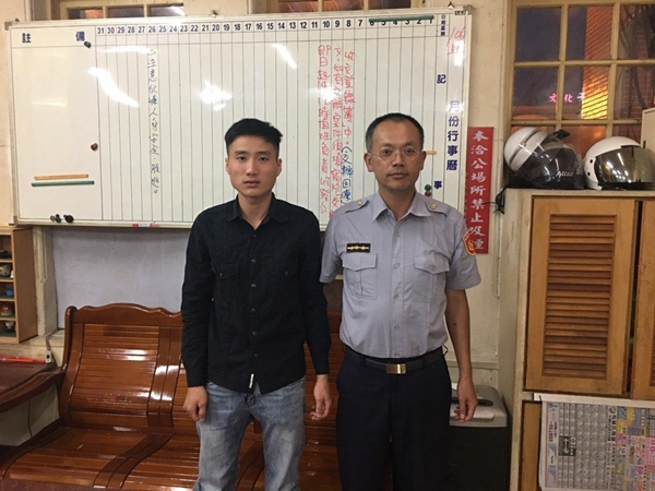 在臺越南勞工自首要求被遣返