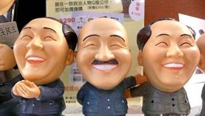 蔣介石毛澤東公仔