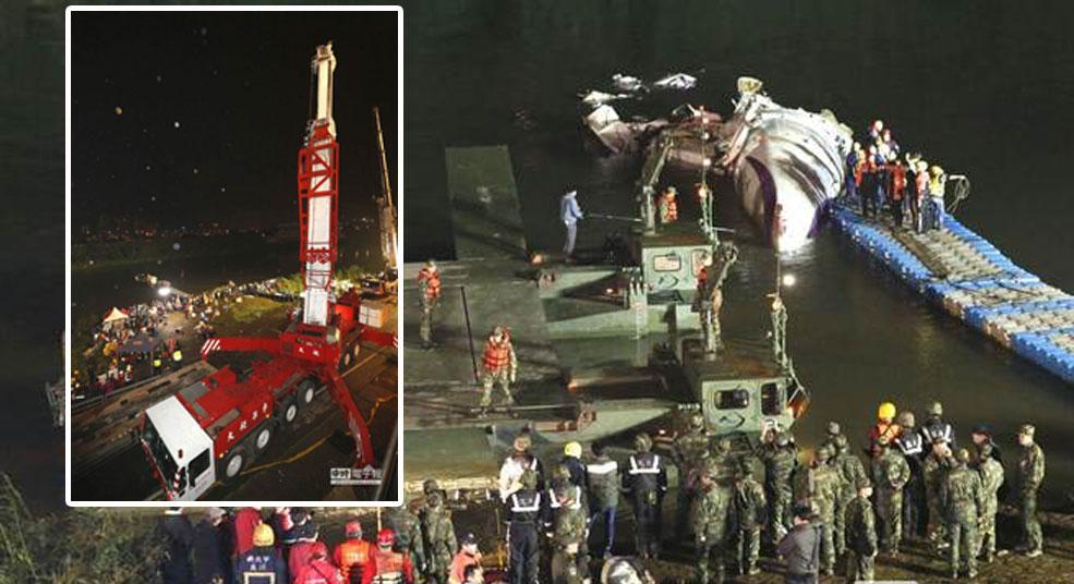 復興墜機已致23死20失聯 700噸吊車馳援