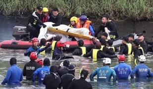 復興空難搜救人員尋獲2具罹難者遺體