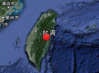 花蓮6.3級地震 釋放能量相當於1.4顆原子彈.jpg