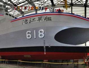 臺灣隱身導彈巡邏艦或可奇襲大陸航母