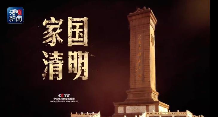 """""""实现中华民族伟大复兴,需要一代又一代人为之努力"""",每一次纪念前"""