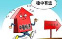 【2019中國經濟半年報】國際機構:5G將為中國經濟增長注入新活力