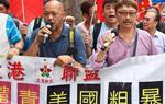 香港市民遊行譴責美方插手香港事務
