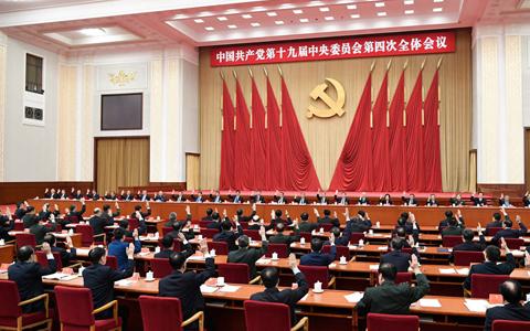習近平在上海考察時強調 深入學習貫徹黨的十九屆四中全會精神 提高社會主義現代化國際大都市治理能力和水準
