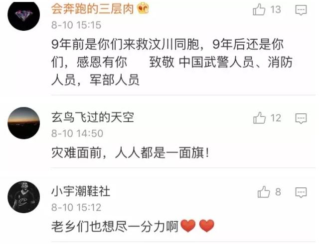 【中國人的故事】為什麼這碗牛肉麵,視頻播放4億次?