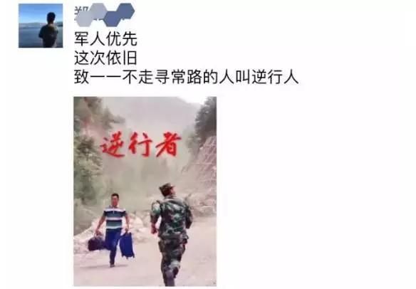 【中國人的故事】選擇了迷彩,就選擇了不一樣的方向!