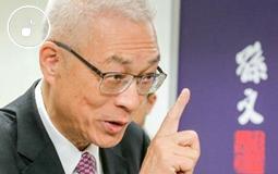 早安海峽:吳敦義被曝上任至今債務累積超1.5億