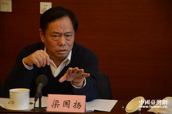 梁國揚:加強兩岸文化交流 促進兩岸社會融合