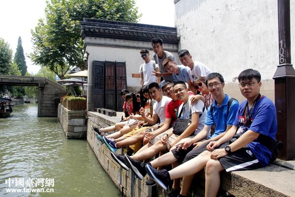 實地考察見證歷史 兩岸青年探訪京杭運河沿線重鎮