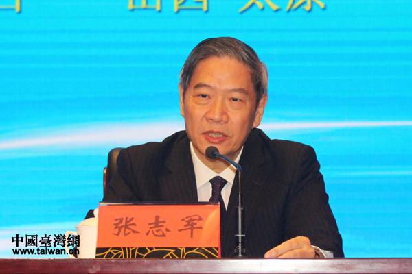 張志軍在第二十六屆海峽兩岸關係學術研討會開幕上的致辭