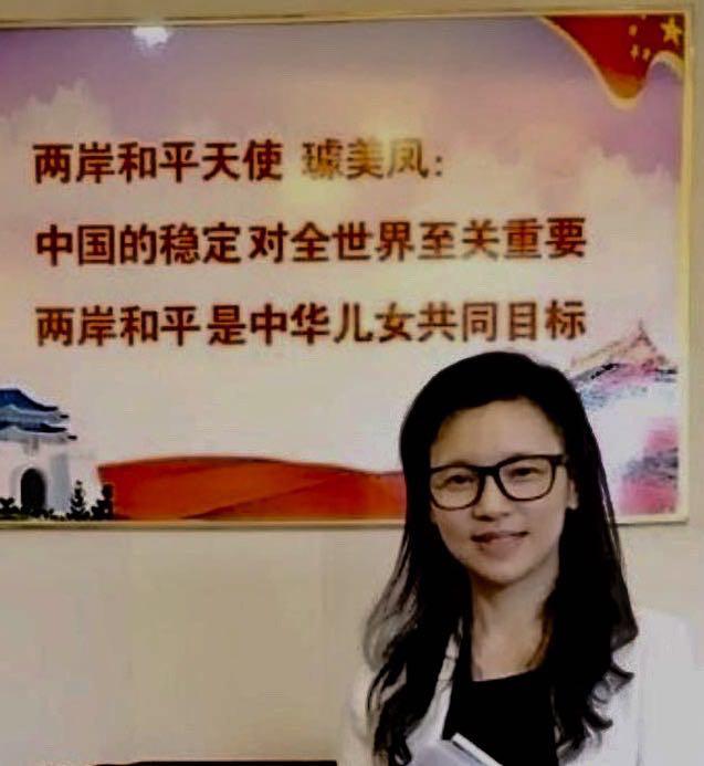 璩美凤:民进党配合美国国家利益 双手奉台湾为