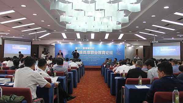 臺灣勞動人權協會會長羅美文在開幕上致辭時表示,教育被認為是對生産最本質的要素……