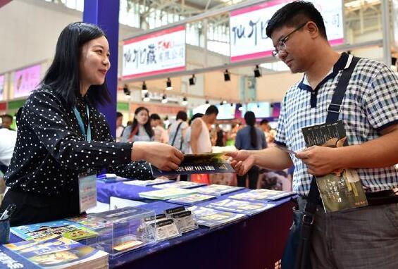 第十一屆津臺投資合作洽談會在天津開幕