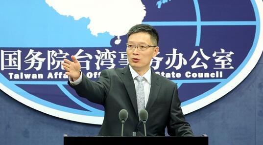 國臺辦:洪秀柱將赴杭州,參加第二屆海峽兩岸青年發展論壇
