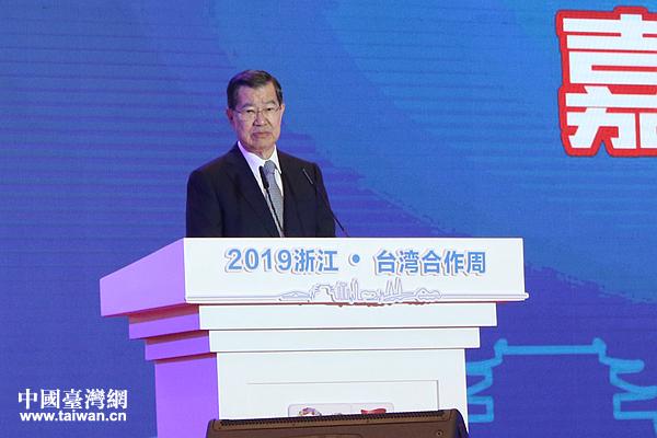 兩岸企業家峰會臺灣方理事長蕭萬長致辭。