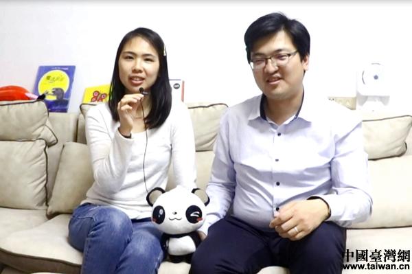 馮天佑、曾莉雯夫婦向記者講述他們的愛情故事