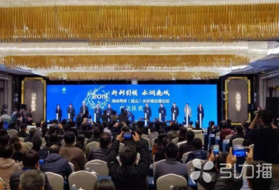 2019海峽兩岸(昆山)水環境治理論壇舉行