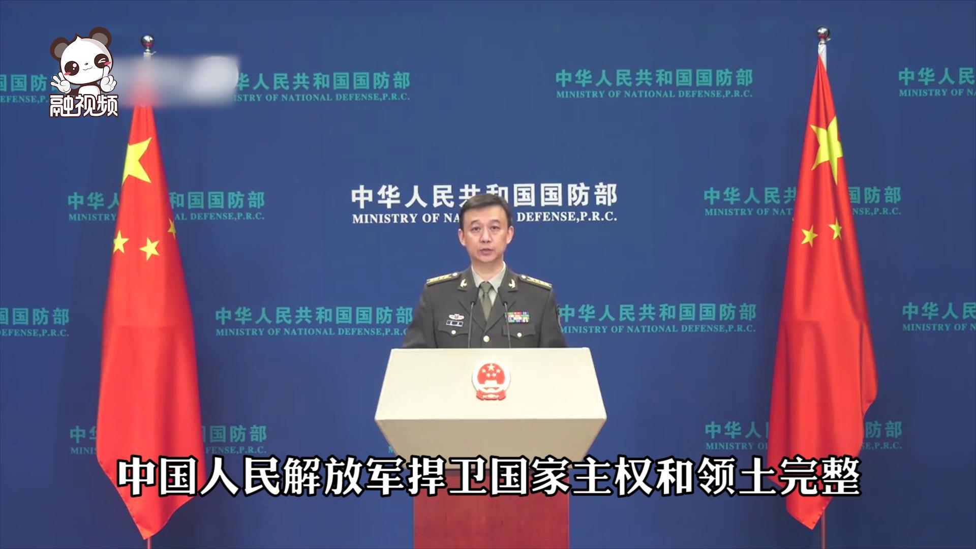 """回應東風-17部署東南沿海國防部警告""""臺獨"""":勿自取滅亡圖片"""