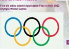 北京等五城市申辦2022年冬奧會