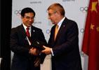 國際奧會與舉辦城市北京簽約