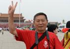 北京市民歡慶2022年冬奧會申辦成功