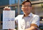 《北京申辦2022年冬奧會成功紀念》郵票首發儀式在京舉行