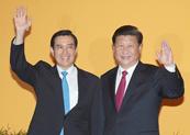 兩岸領導人會面