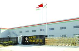 淮安旺旺食品工業園