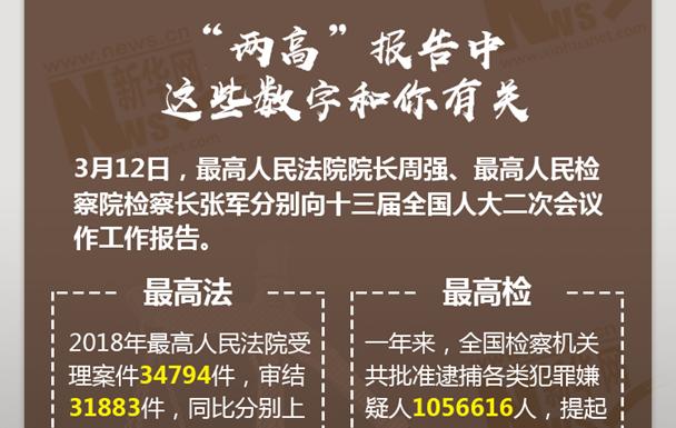 1210079834_15523665602081n_副本.png