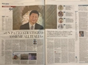 習近平在義大利媒體發表署名文章
