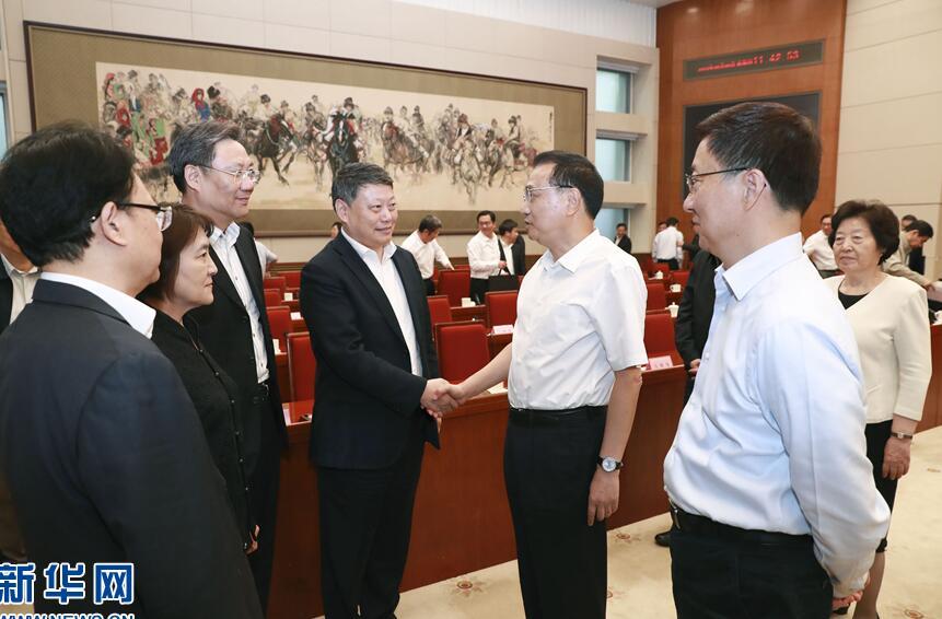 李克強:更大力度推進改革開放 奮力實現東北全面振興