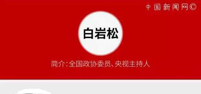 搜狗截圖20170308090028_副本_副本.jpg